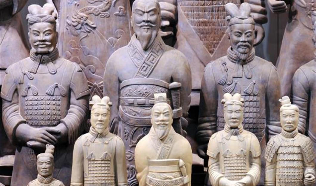 1. Xi'an