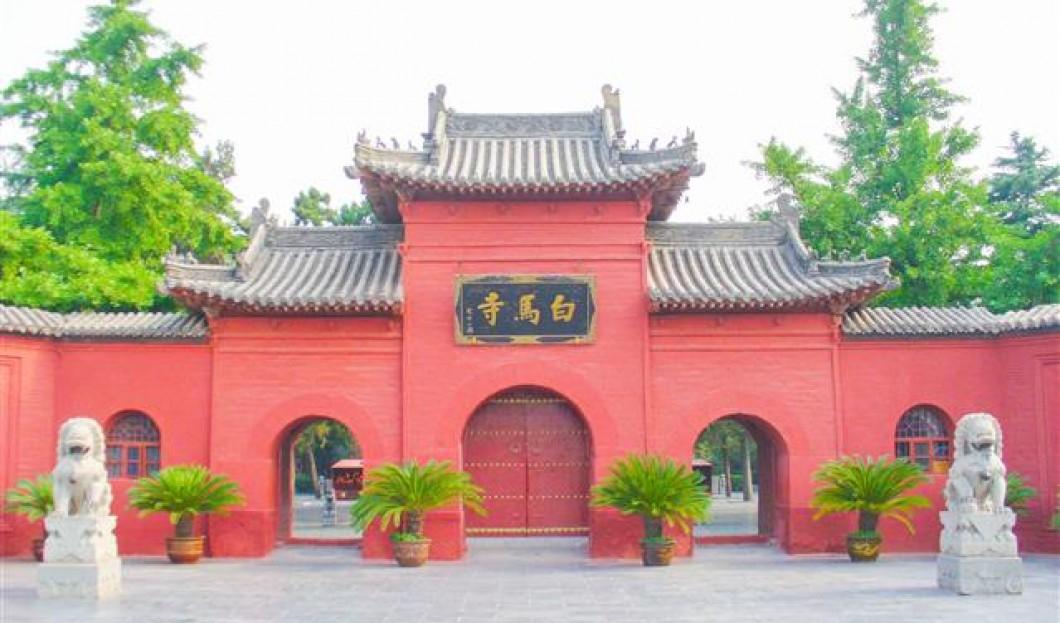 2. Luoyang