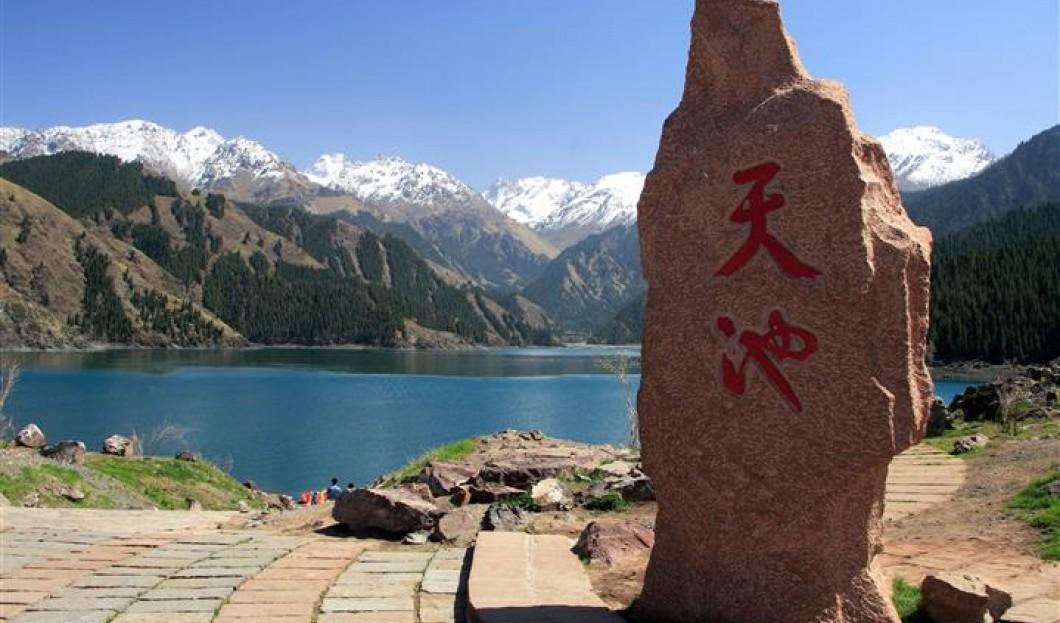 6. Urumqi